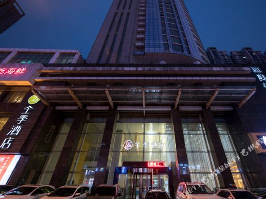 Ji Hotel (Xi'an High-tech Zone South 2nd Ring)