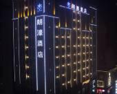 佛山朗濠酒店