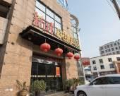 安慶新球快捷賓館