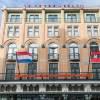 阿姆斯特丹紅獅酒店