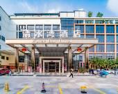 深圳清水灣酒店