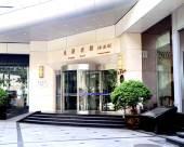 上海東湖(商務)賓館