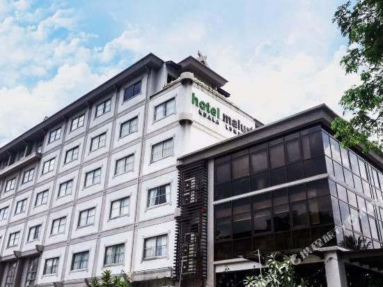 馬魯裏酒店