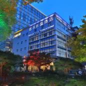 桔子酒店·精選(蘇州金雞湖國際博覽中心店)