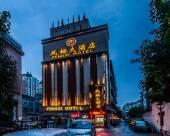 杭州鳳棲大酒店