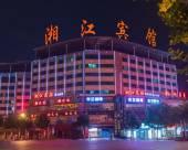 衡陽湘江賓館