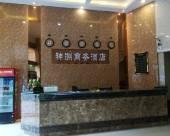 祁東神州商務酒店