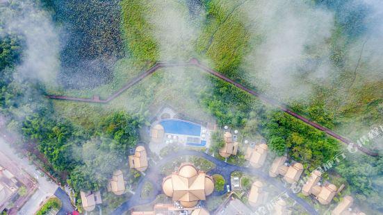 Ximeng Xikang Wellness & Resorts