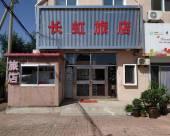 本溪長虹旅店