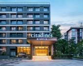 廣州馨樂庭番禺悅界公寓酒店
