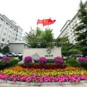 北京國誼賓館