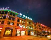 安吉綠豆芽酒店