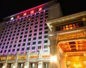 天津瀚金佰九號温泉酒店
