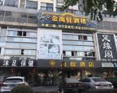 佛山禹程酒店