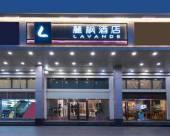 麗楓酒店(北京站店)