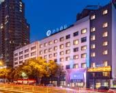 漫心酒店(無錫三陽廣場店)