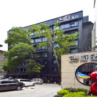 福州24府品質酒店酒店預訂