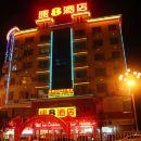 速8酒店(寧德汽車南站店)