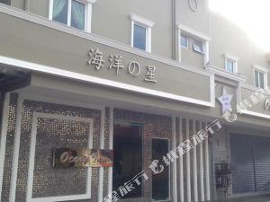 仙本那海洋酒店(Ocean Inn Semporna)
