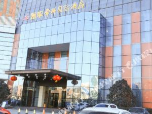 濟寧永華舜耕國際酒店