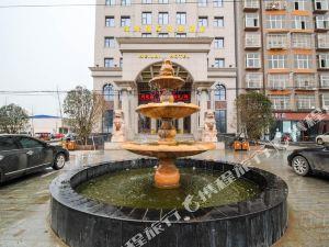 杞縣未來國際溫泉酒店