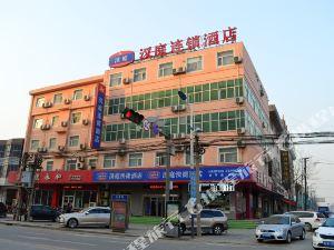 漢庭酒店(安平縣店)