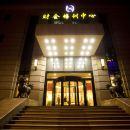 甘肅省財政廳財會培訓中心