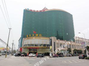 江陵錦天大酒店