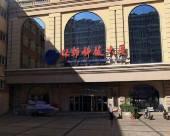 北京北郵科技酒店