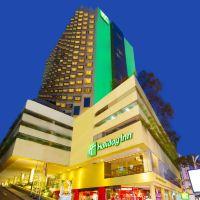 曼谷西隆假日酒店酒店預訂