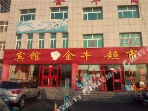 沂源淄博金牛商務賓館