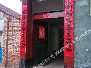 潞城市長治迎客旅館