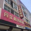 曹縣菏澤丹江商務賓館