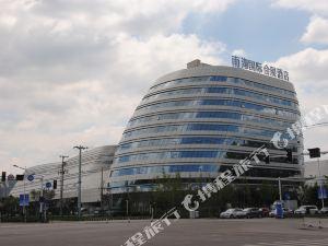 唐山南湖國際會展酒店