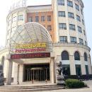 邯鄲王府花園酒店