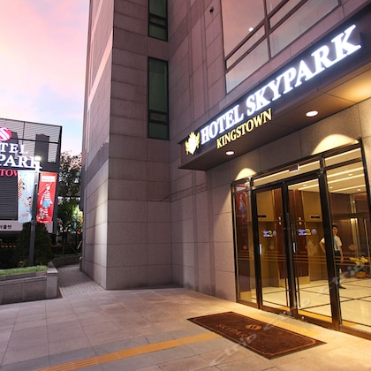 空中花園東大門金斯敦酒店(Hotel Skypark Kingstown Dongdaemun)