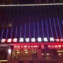佳木斯禧龍賓館站前店
