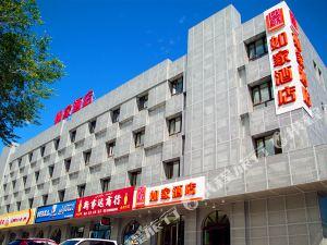 如家快捷酒店(克拉瑪依天山路廣播電視台店)