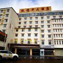 若爾蓋凱德豐大酒店