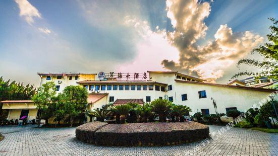 Meihai Hotel Wuyishan