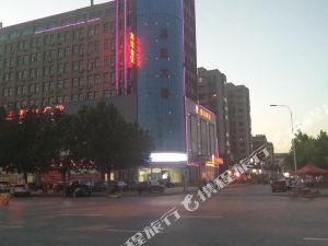 武城泰昇商務酒店