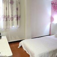 微八酒店(廣州西村分店)酒店預訂