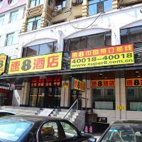速8(哈爾濱中央大街店)酒店預訂