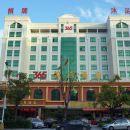 東莞橋頭三六五假日酒店(365 Holiday Hotel)