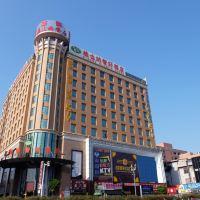 維也納酒店(東莞高埗店)酒店預訂