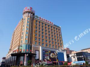 維也納酒店(東莞高埗店)(Vienna Hotel (Dongguan Gaobu))