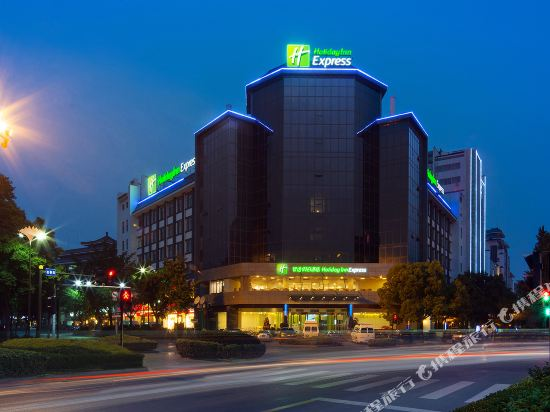 Holiday Inn Express Yang Zhou City Center