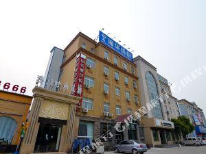 博愛陽光假日快捷酒店