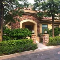 廣州香江温泉紅豆私家別墅酒店預訂