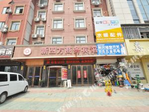鳳陽新四方商務賓館